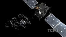 """Космічний зонд """"Розетта"""" приземлився на комету, яка була відкрита українцями"""