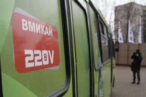 Український електроавтобус