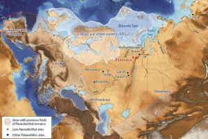 Останнє пристанище неандертальців